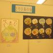 2017年7月26日(火)、稲沢平和美術展