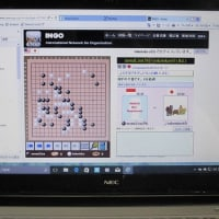 気軽に打てる国際囲碁