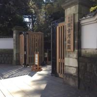 西ヶ原駅(2)