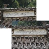 津伏大元神社