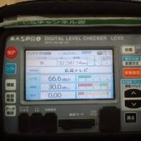 今日は、広島県三原市へ地デジ八木式BSCSアンテナ工事にお伺いしました~(^^♪