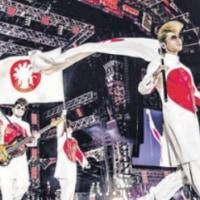 「氣志團万博2017」に山下達郎さん出演!