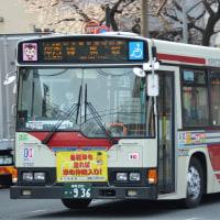 関東 D7002