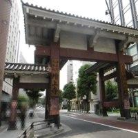 都心のパワースポット 増上寺と東京タワー