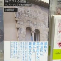 夏の推薦図書