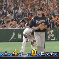【朗報】勝った!!!