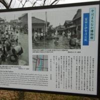 愛知県郵便局訪問 名古屋市中川区、蟹江町、あま市、太治町 都心部から郊外の住宅地までを歩きました