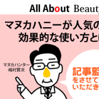 All About Beauty 「マヌカハニーが人気の理由!効果的な使い方とは?」