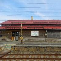 九州にいながらふと日本一秘境の小幌駅を思い出し
