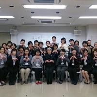 埼玉県看護協会サード皆さんと共に