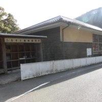 旧中辺路町 木造校舎探訪