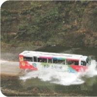 ★【青森県津軽ダム観光】・・・・・・水陸両用バスの乗車体験会⇔紅葉見ごろ!