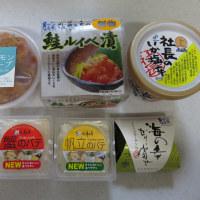 夕食は北海道珍味で