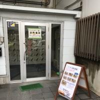 隠れた名店「浜町食堂」(社食)