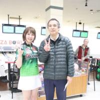 久保田プロチャレンジ
