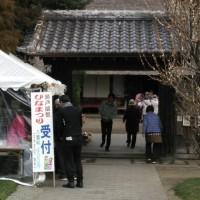 2/27(月)瀬戸屋敷ひな祭り