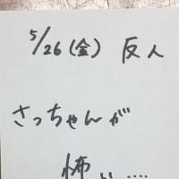 【美術部】記念写真と盛り返す制作の嵐~170526