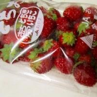 甘くないイチゴを美味しく食べる