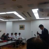 平成29年多賀観光協会総会へ。