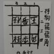 詰将棋第十二番<解説> 詰将棋パラダイス平成26年2月号・初級(立体曲詰)