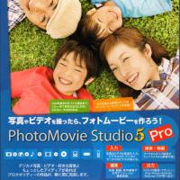 卒業記念DVDアルバム作成記 完成