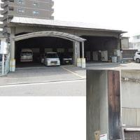 広電バス廿日市車庫跡
