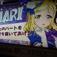 097 東京おでいと4