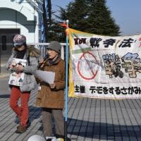 「デモをするさがみはら女たちの会」2016・12・3JR横浜線相模原駅 写真26枚