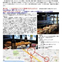 第3回 一つの区切りイタリア料理で打ち上げ(6)    東京夕暮れさんぽ・食事コース②