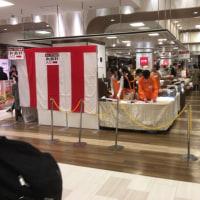 芥川製菓2017アウトレットISP店に行きましたが、チョット地味な商品展開でした!