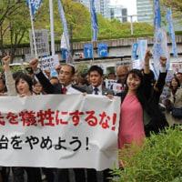 都民100人が豊洲移転賛成デモ 本当の都民ファーストとは?  ザ・リバティWeb  「税金を無駄遣いしない都政を求める」