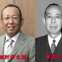 2017.3.24 福島みずほ議員 参院予算委員会質疑