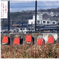 早春の風景(^^♪阿武山の麓 番山古墳のお堀端で見守ってくれている「路傍の石仏」