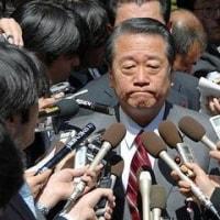 石川議員、離党の公算大きく