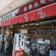 長野県上田市では、富士アイスさんの志まんやき(じまんやき)をいただきました。餡子とカスタードクリーム両方です