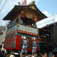 祇園祭(山鉾巡行)もクラウドファンディング