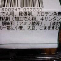 長崎産天然ぶりピリ辛揚げっ!><