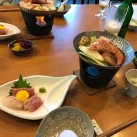 箱根旅行1日目