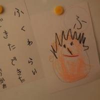小学部3年生 生活単元学習