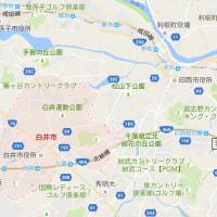汚染は自治体区分では止まらない、高濃度汚染存在があたりまえの千葉県白井市で甲状腺検査補助を行う方向。