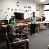 第2回 ケアライフ柳原第二 運動会!