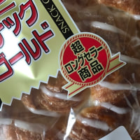 マイフェイバリットパン