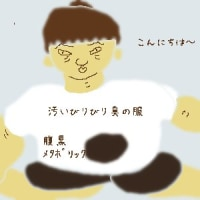腹黒おばちゃん登場~♪