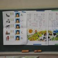 4/27 あいうえおのうた