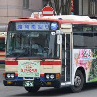 福島 2095