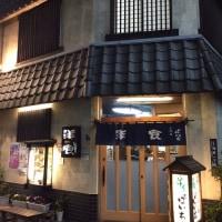 【foods & drinks】洋食 ぱいち