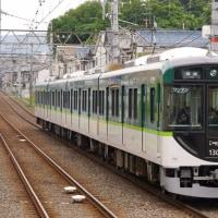 京阪交野線でも運用を開始した頃に13000系をミラーレス一眼で撮影