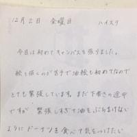 【美術部】つかれた~161202