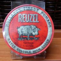 REUZEL Series POMADE&HAIRCARE(ポマード&ヘアケア)