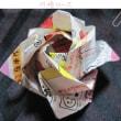 折り紙遊び・・・